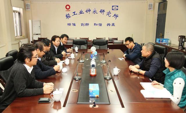 西铁城机心事业部宇都宫央部长一行拜访轻工业钟表研究所