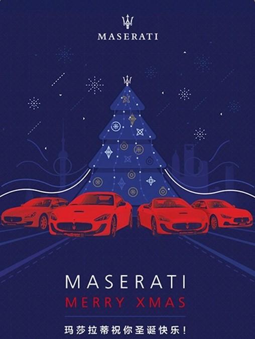 豪车圣诞创意广告,只有你想不到的