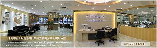 http://www.gcwatch.cn/Content/KnowledgeEditorBox/2015122510003359529.jpg