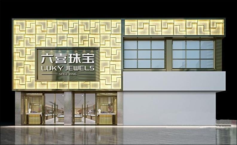 六福珠宝开设五家旗舰店喜庆过猴年