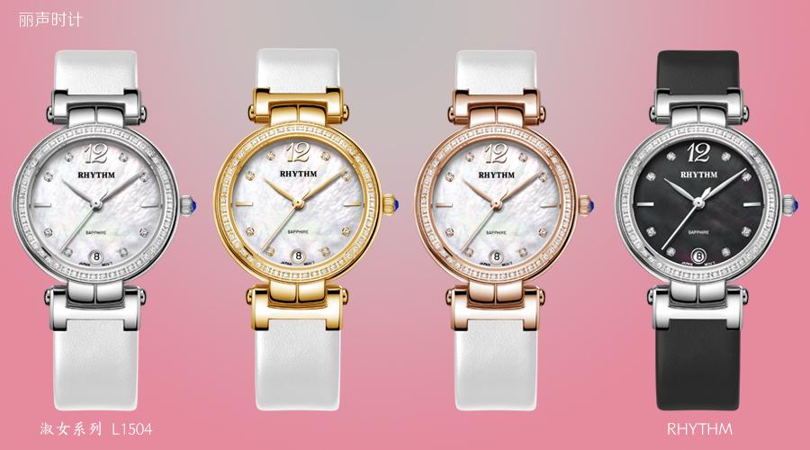 手表尺寸大小这么选?选择手表尺寸大小的方法