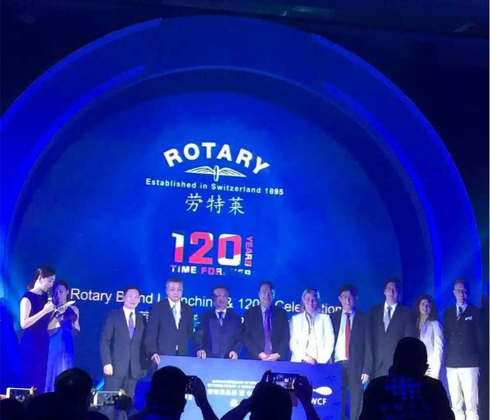 劳特莱举办品牌发布会,与中国钟表文化周签订合作协议