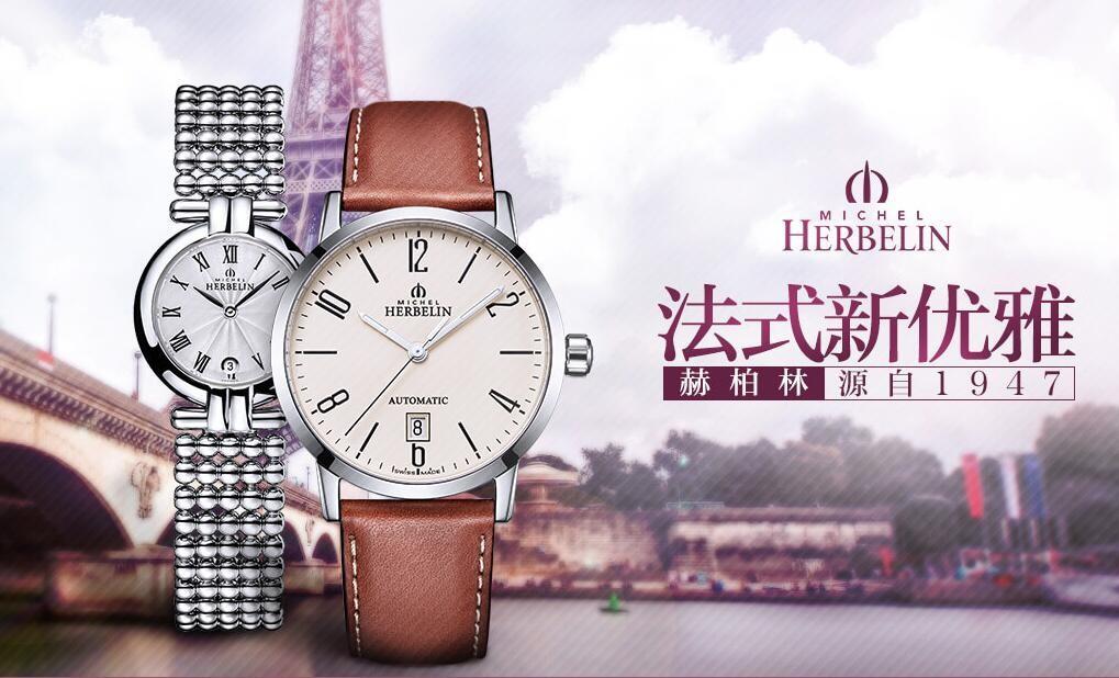 TIMEX天美时手表尽显女性优雅气质 引领时尚前沿