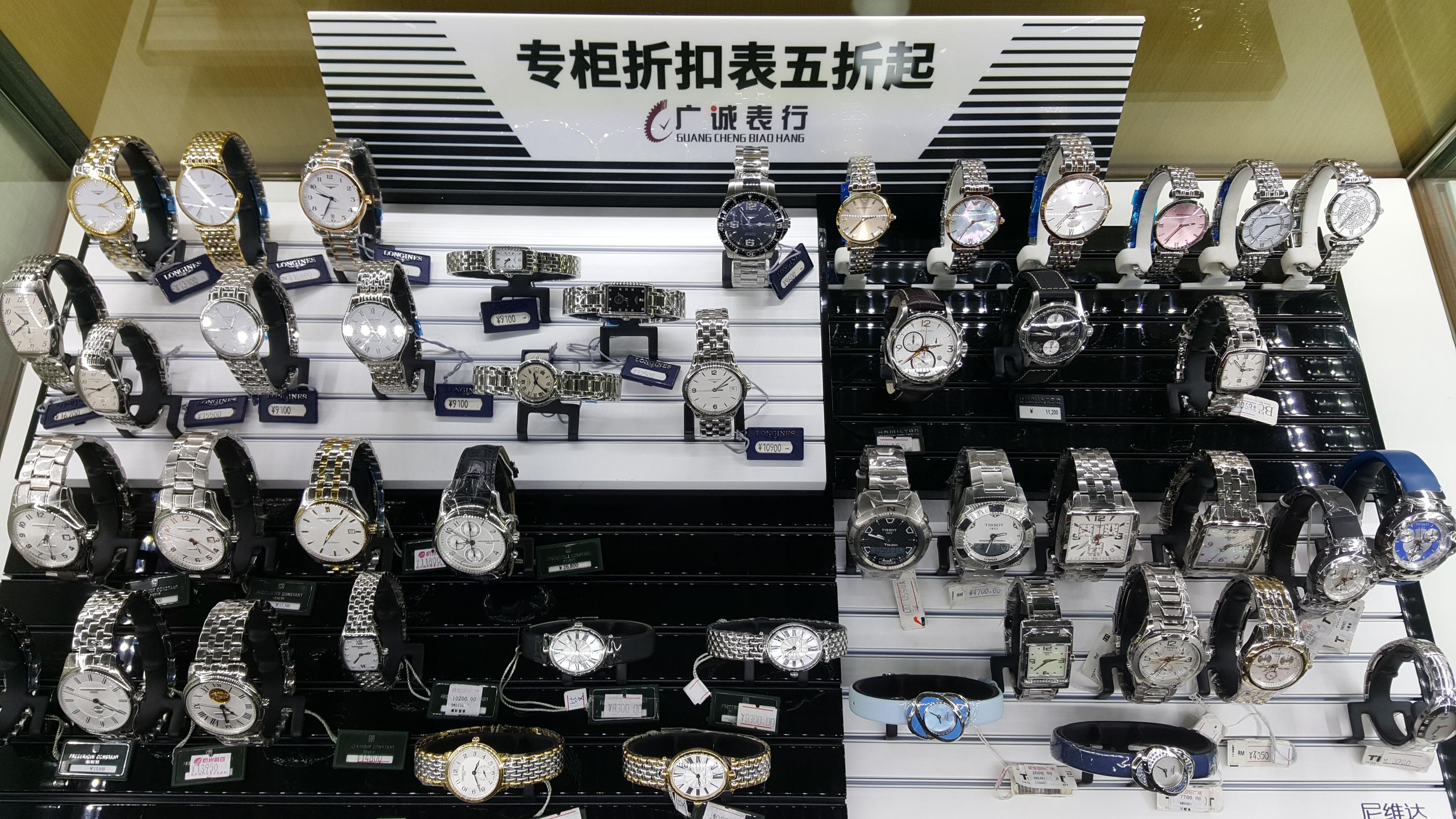杭州买手表哪便宜?专柜正品5折起
