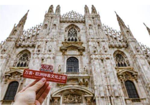 万表欧洲游拜访PISA表行,成全球首批亲见珍稀腕表客人