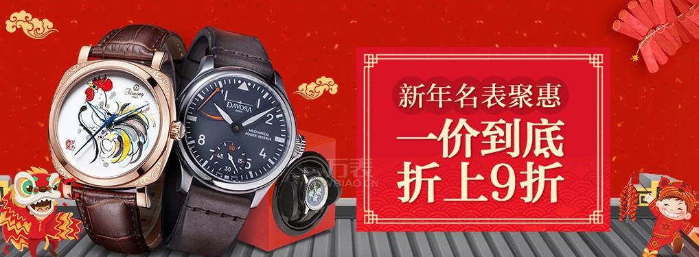 万表网荣获2016年广东省跨境电商企业10强