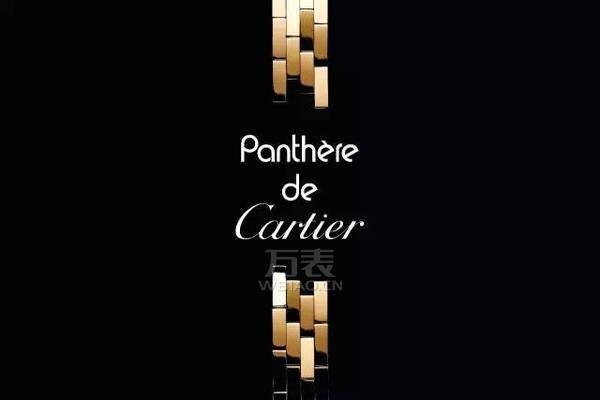 卡地亚以三种色彩展现Panthère de Cartier猎豹腕表