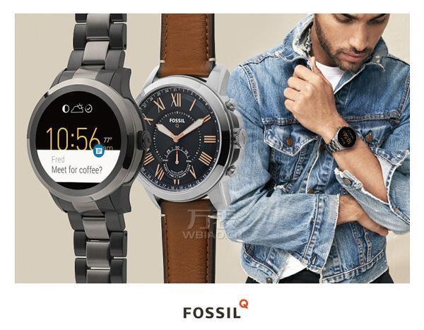 "Fossil发布Q系列最新款产品——""超薄智能复合腕表"""