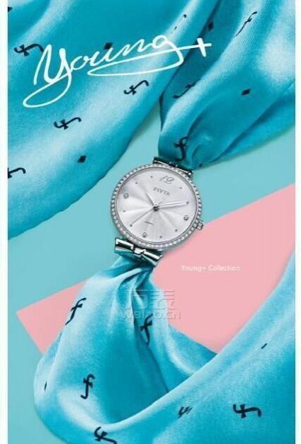 """巴塞尔表展:飞亚达推出全新时尚女表""""young""""系列腕表"""