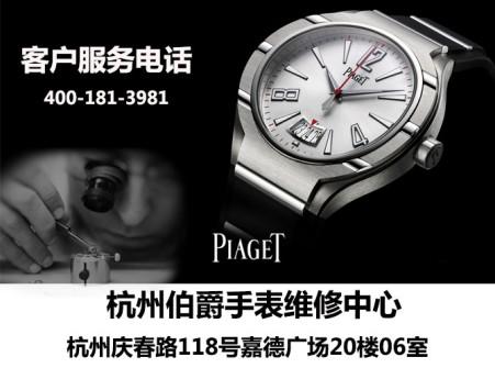 伯爵手表价格是多少?伯爵手表怎么样?