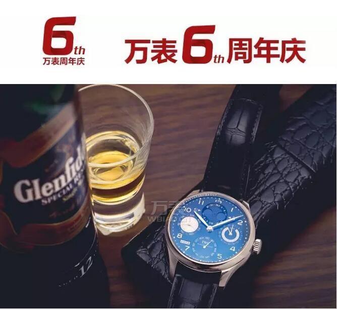 五万左右的手表推荐_男士机械手表8大款价格图片鉴赏