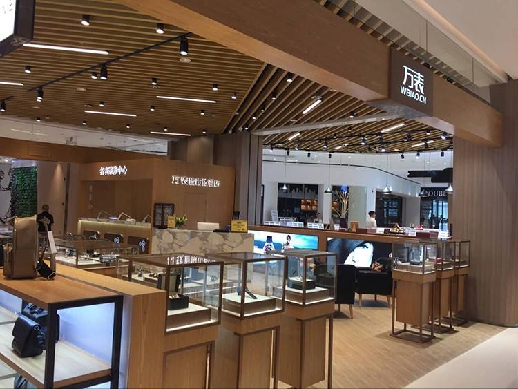 好消息!瑞士迪沃斯DAVOSA-万表城市体验店开业啦