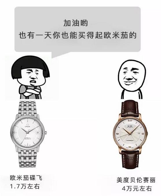 机械表一般价格多少_男士最好看的机械手表大全图片