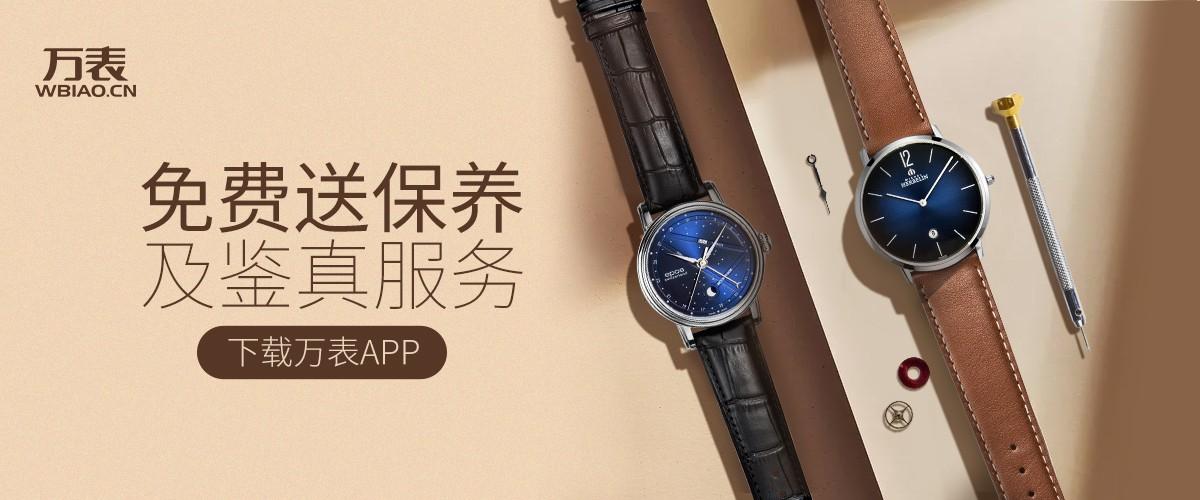 一千多的机械表哪款好,一千块手表的推荐
