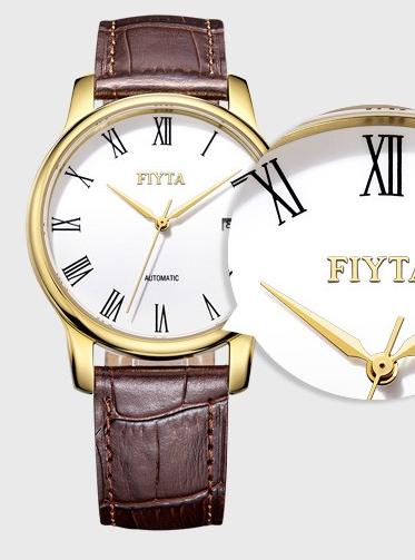 一千多的手表飞亚达怎么样,值得购买吗