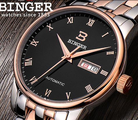 binger1853手表的特点以及其报价多少钱