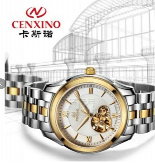 于震代言的手表卡斯诺价格_多少钱
