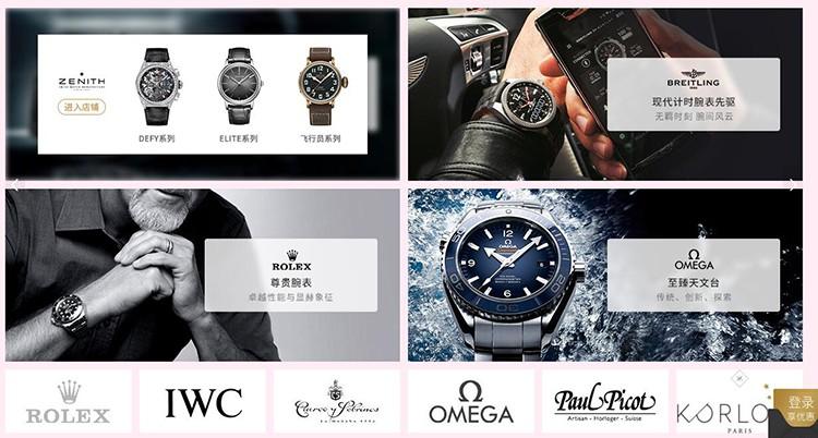 宾格手表质量怎么样,宾格手表正品多少钱