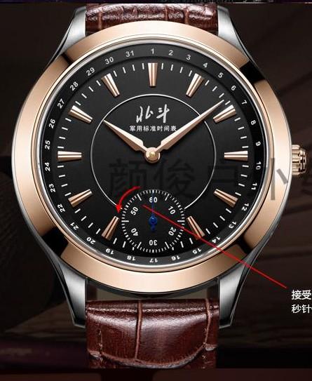 北斗授时手表怎么样?北斗授时手表好不好