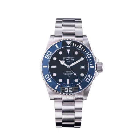 瑞士迪沃斯手表排名怎样,情人节送礼就买它!