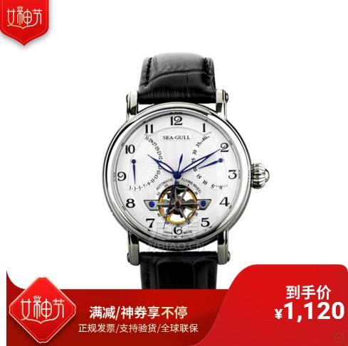 女神节送什么礼,哪些海鸥手表值得买?