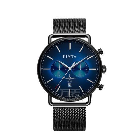 飞亚达马赫系列怎么样,飞亚达马赫系列好不好?手表品牌