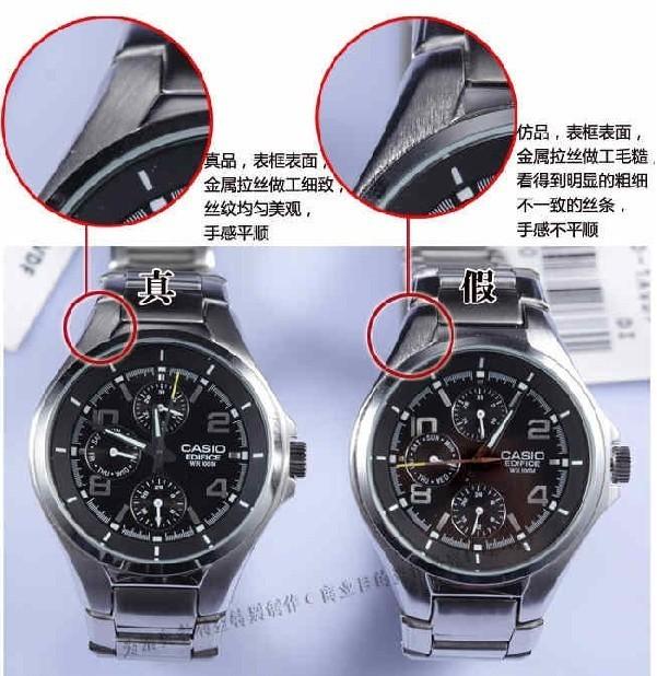 机械手表的鉴别方法-卡西欧手表扫盲篇
