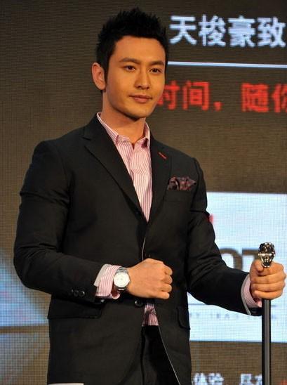 时尚劳模:黄晓明出席天梭手表新品发布会 潮范十足