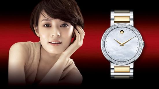 时尚辣妈孙俪 摩凡陀赛蕾娜系列腕表优雅设计