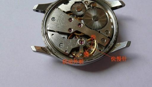 机械表快慢针的问题,调表需要注意什么