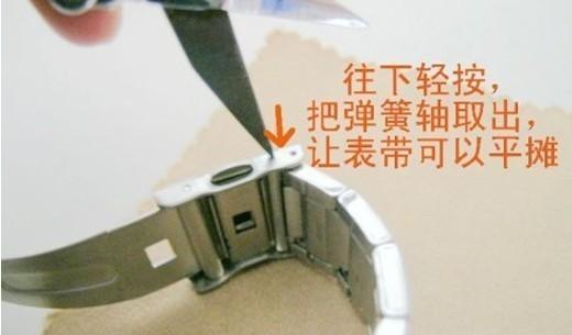 手表调表器,机械表表带怎么调长短和大小