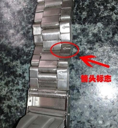 豪雅调表带,豪雅表表带长短如何调节