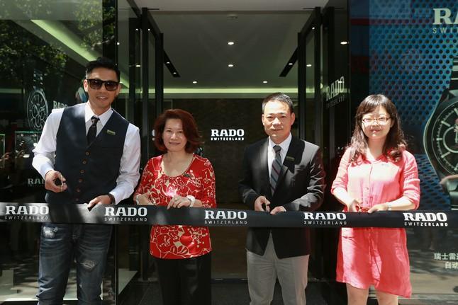 瑞士雷达表上海首家旗舰店开幕