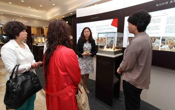 格拉苏蒂Glashütte Original 9月全面启动中国巡回展览