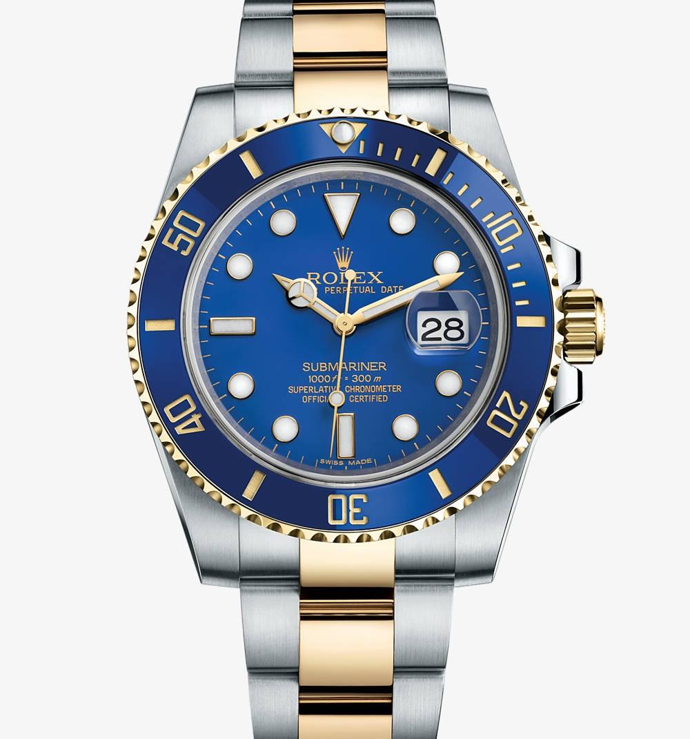潜航者日历型:蚝式,40毫米,黄金钢手表