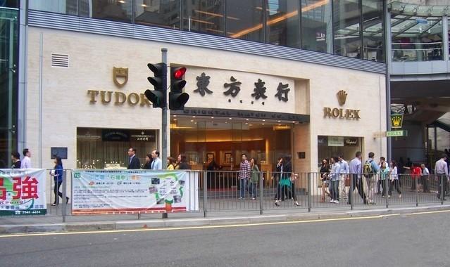 去香港哪里买表好?香港表行推荐