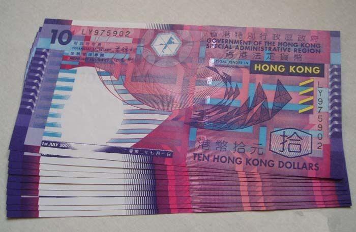 香港买表准备工作,如何兑换港币?