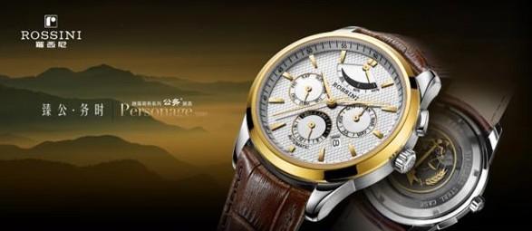 罗西尼手表是哪个国家的?罗西尼全新公务腕表系列