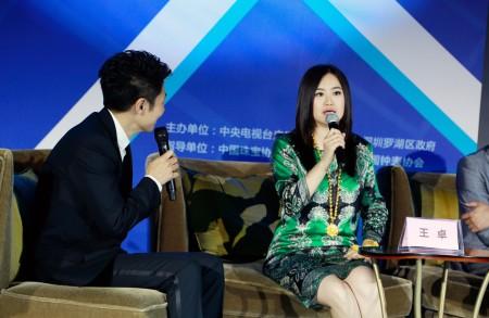 赛菲尔震撼亮相中国时尚生活产业,引领黄金进入万足金时代