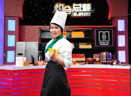 钻石小鸟创始人及联合总裁徐潇约会《总裁私房菜》