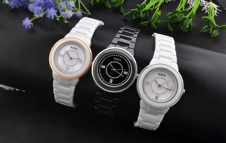 什么是陶瓷手表?陶瓷表怎么样?