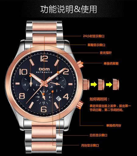 时度表怎么调时间?介绍时度表调时间的4个步骤
