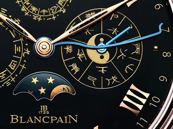 宝珀2015「Only Watch」中国传统历法表