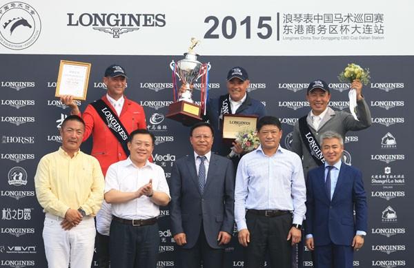 2015浪琴表中国马术巡回赛大连站圆满落幕