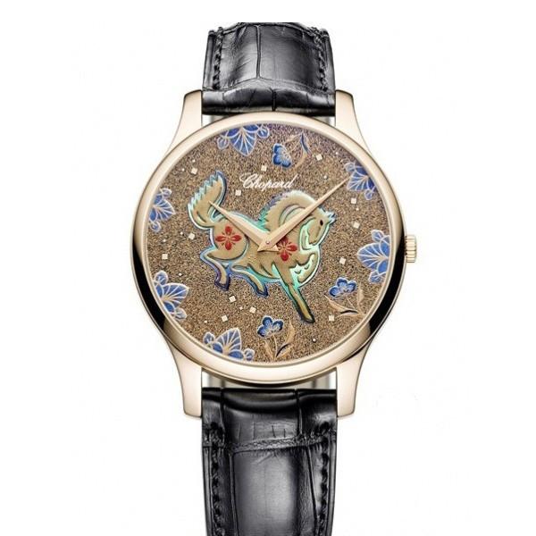 Chopard 推出「马年」特别版腕表敬贺春节