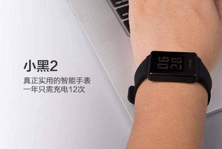 智能手表小黑2
