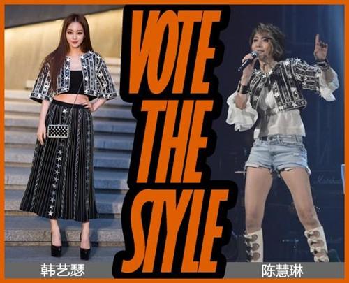 韩艺瑟撞衫陈慧琳 同款Chanel你更喜欢谁?