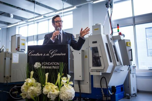 爱彼揭幕全新Manufacture Centror表厂