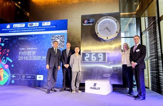 宇舶表正式揭幕2016年法国欧洲杯官方倒计时装置