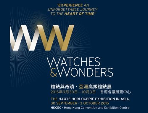 """2015年""""钟表与奇迹""""亚洲高级钟表展于香港举行"""